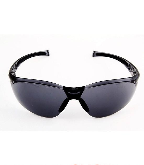 Honeywell A8 Најлесни наочари за сонце