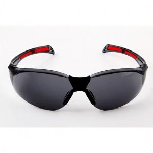 Очила за сонце Red Stelt 8000 JSP
