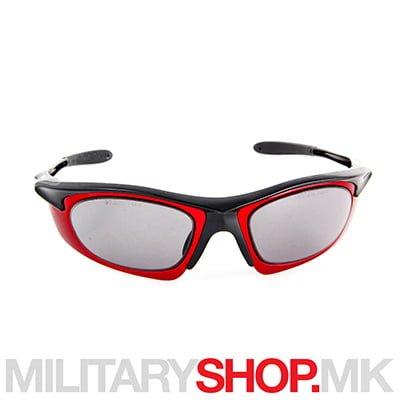 Red Drager Xpect 8351 спортски очила за сонце